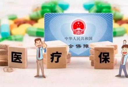 北京医保通用报销流程,北京医保报销指南