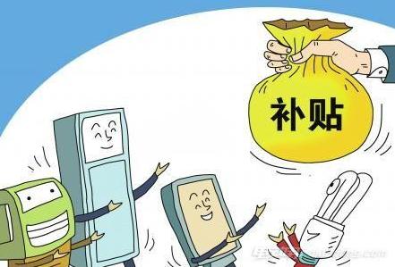 广东申领补贴指南又双叕来啦!1000元补贴等着你!