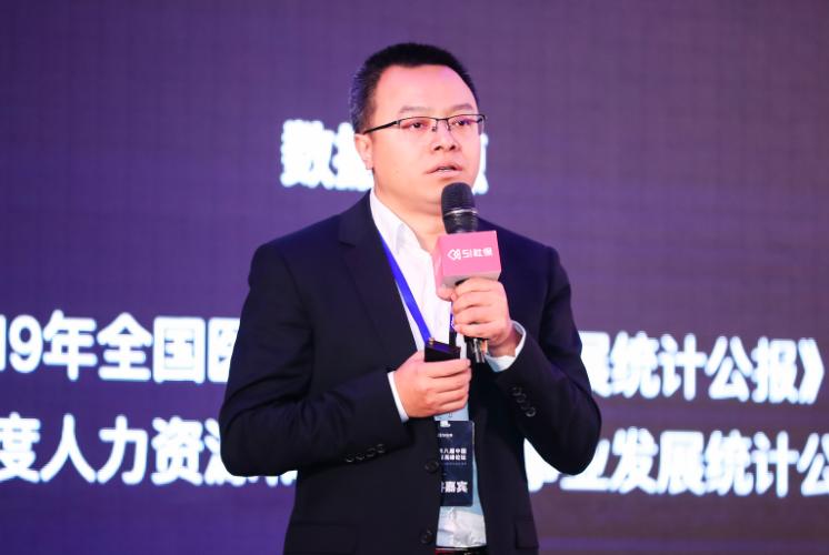《中国企业社保白皮书2019》发布,社保降费企业获得感显著