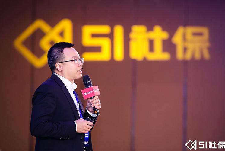 众合云科创始人兼CEO余清泉:解读当前薪酬趋势,助力企业实现减负