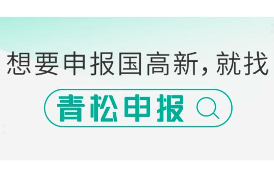 北京多地发布中小微企业贷款贴息政策通知