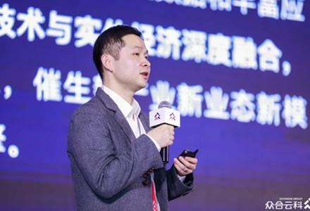 沙利文执行董事徐彪:新经济下,人力资源HR SaaS发展趋势