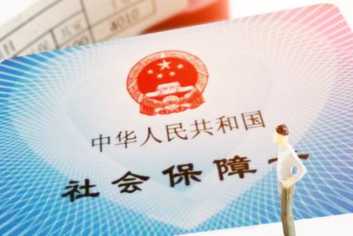 中国劳动和社会保障科学研究院院长-社会保险从广覆盖向全覆盖转变