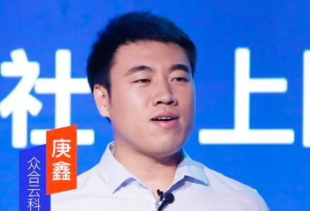 众合云科首席专家庚鑫分享调基实战课:以北京为例,手把手教你调基实操!