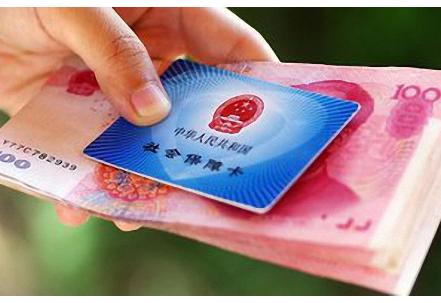 刚刚公布!上海五险一金基数大涨,到手工资少了,落户更难了!