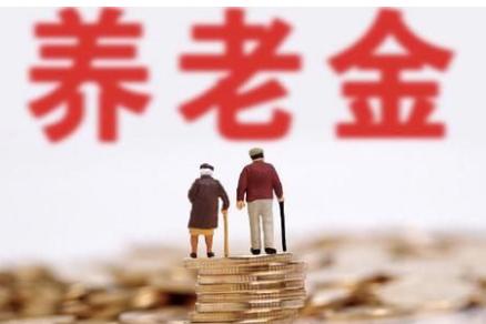 个人身份能参加职工养老保险吗?怎么缴费呢?