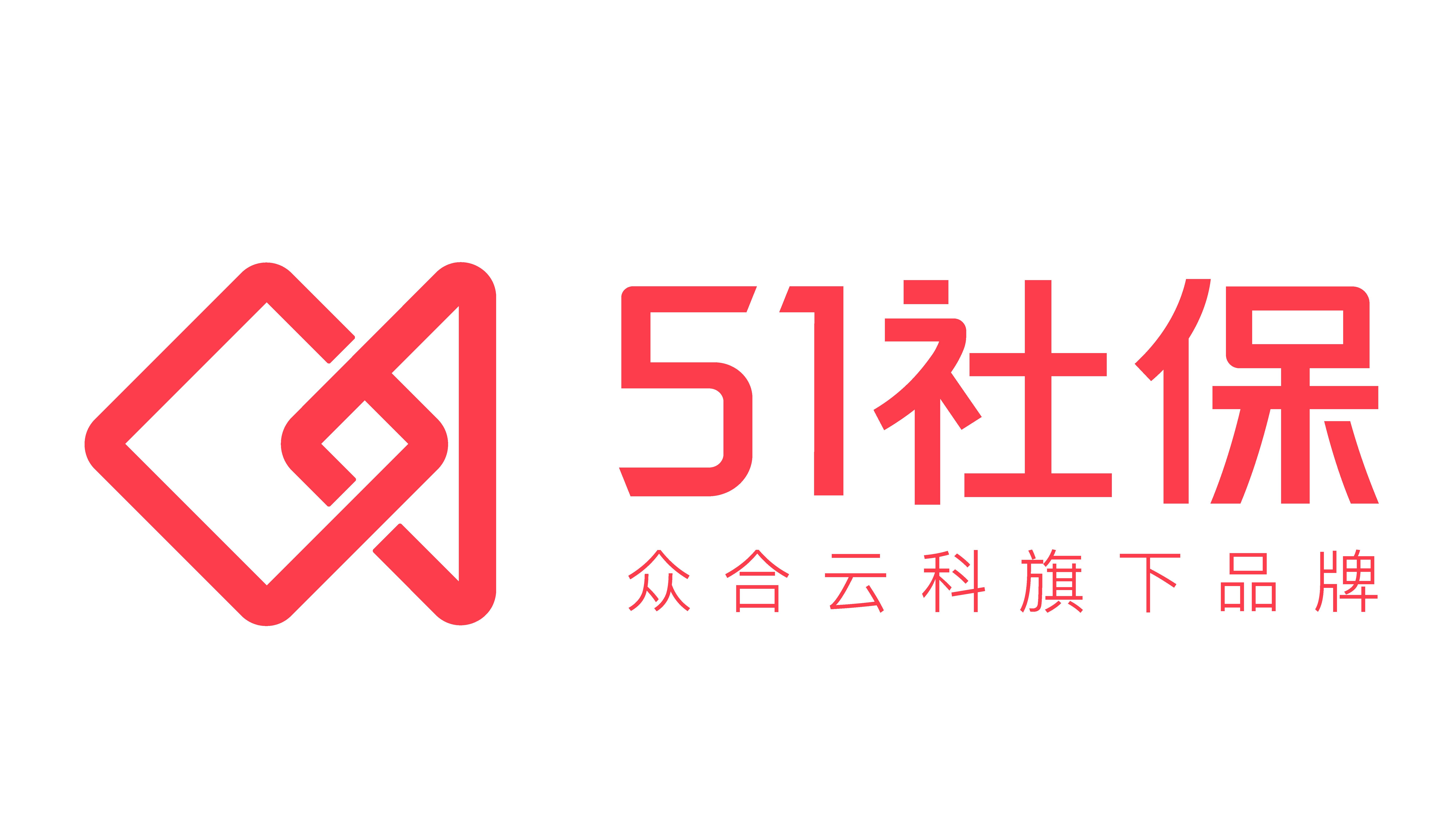 51社保品牌