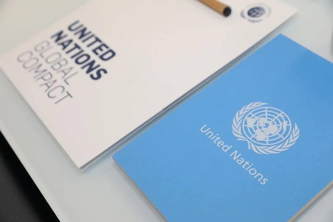 众合云科正式成为联合国全球契约组织签署企业