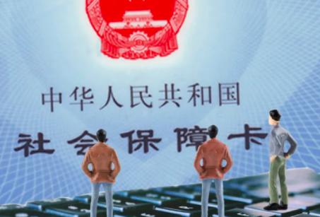 什么是职工医保家庭共济?北京社保卡能家庭共用吗?