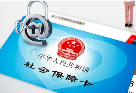 广州灵活就业人员怎么参加养老保险?人社局官方回复来了
