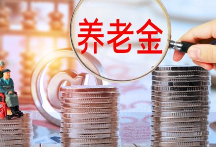 重庆居民养老保险如何参保?附灵活就业人员参保详细攻略