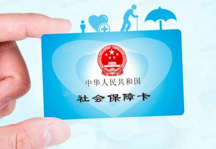 北京社保有变,社保权益记录可以实时查询啦,附官方操作指南